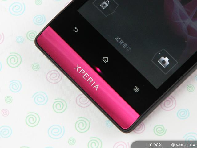 ومواصفات سونى اكسبريا ميرو Sony 2012092713282745311.jpg