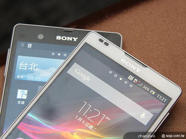 Sony Xperia Zl Vs Z