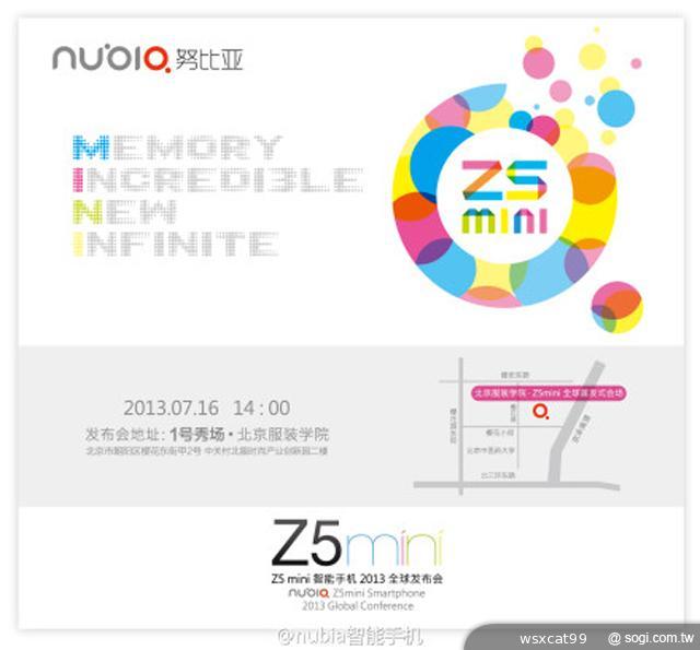 nubia-Z5-mini-「小牛」-發表會-官方截圖