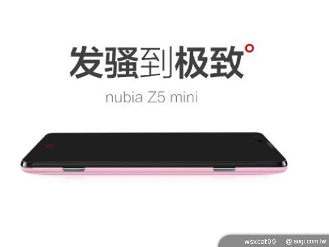 nubia-Z5-mini-「小牛」-宣傳圖