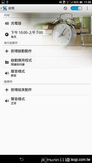 Sony-Xperia-Z-Ultra-C6802-XL39h-评测