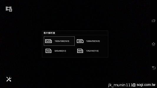 Sony-Xperia-Z-Ultra-XL39h-评测