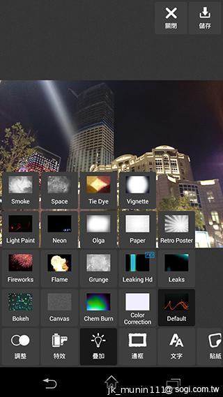 sony xperia z1 的 pixlr express 程式提供多样化的效果项目,点击