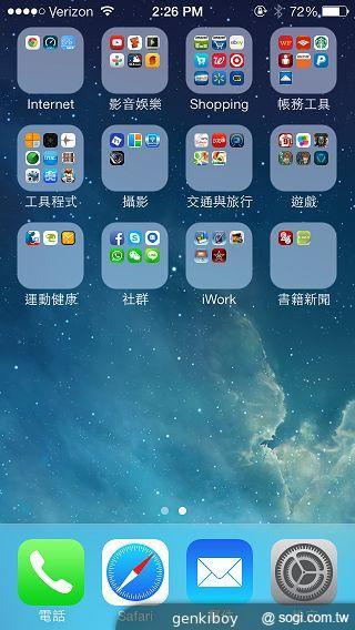 苹果-iphone-5s-界面截图图片