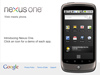 Google Nexus One 購買方式大解析