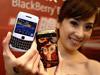 BlackBerry Bold 9700 綁約0元起!