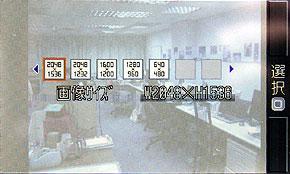 Sogi!手机王评测:3寸高画质屏幕东芝911T纯日系机解锁(仅限WCDMA 3G) - collins. - 只谈日本手机 国内首个日本手机专属频道
