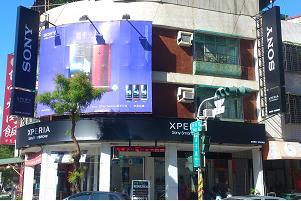 Sony Ericsson -左營華夏店