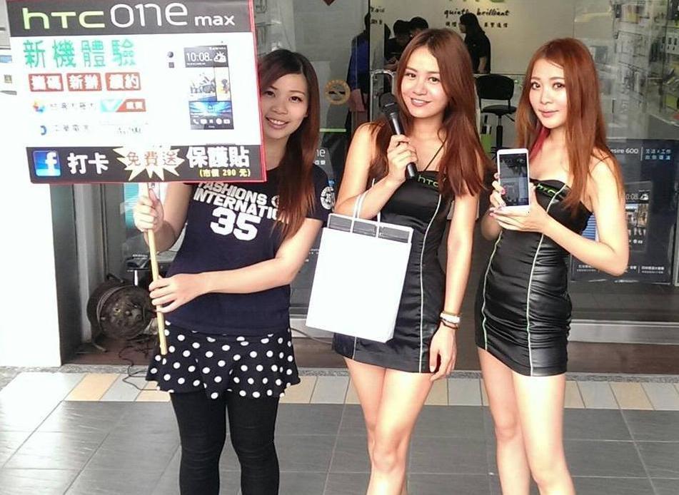 hTC 鳳山大東(捷運&藝術文化中心)專櫃店