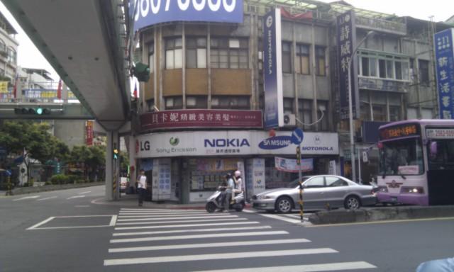 揚昇通訊-文山店