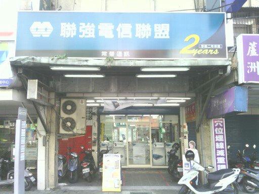 三星特約-三重蘆洲店