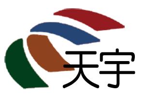 聯強電信(天宇手機館)-仁德店