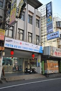 全翔通訊-健行科大店