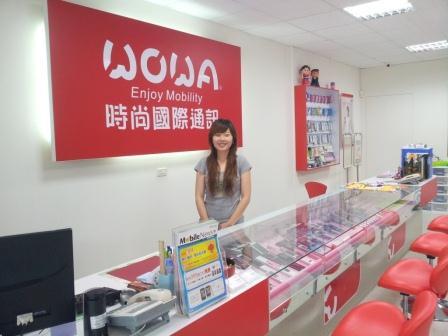 時尚國際通訊-金華店