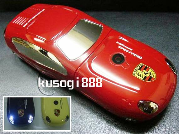 卖 porsche 保时捷911 奢华版超炫超酷跑车型手机.手电筒.mp3 二手买高清图片
