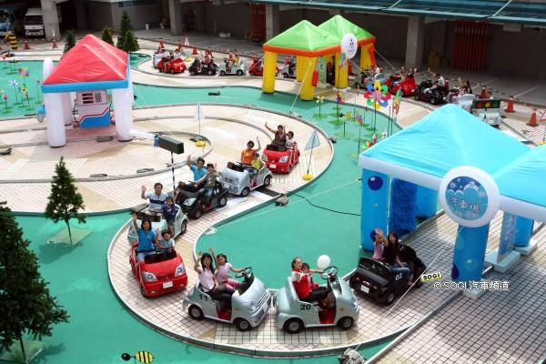 儿童驾驶乐园