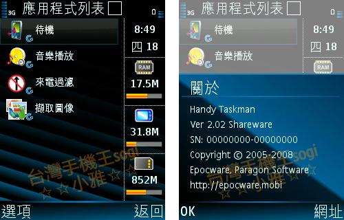 Nokia n73 usb (com3) - device driver download - liutilities