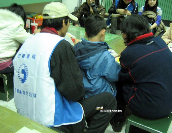 3G熊猫彩绘对机 竞标捐助自闭症基金会