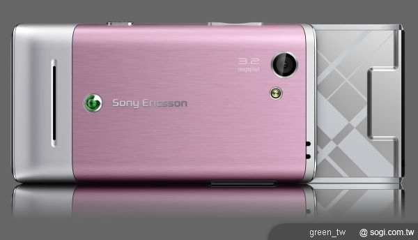 Sony Ericsson T715  RougePink