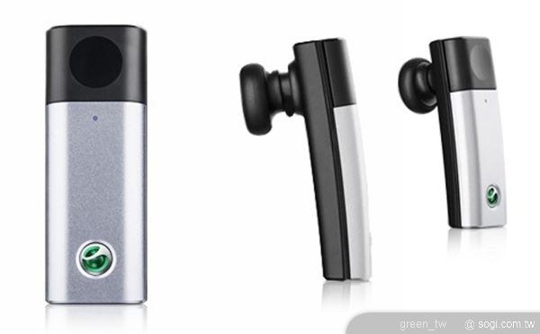 藍牙耳機VH310