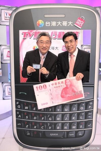 台灣大哥大、momo購物台 搶攻手機購物市場 1.台灣大哥大副營運長谷元宏(左)與momo購物台總經理林啟峰