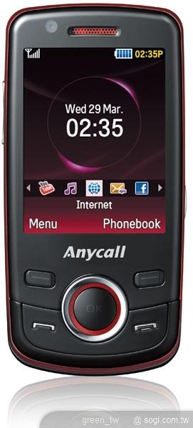 Samsung Anycall S5500以通話、上網、網路社群服務為主打的3.5G美型滑蓋手機,搭載DNSe 2.0立體環繞音效,320萬畫素並具備微笑快門的相機