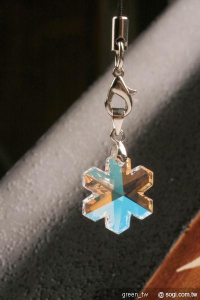 即贈施華洛世奇水晶吊飾乙只,數量有限,送完為止