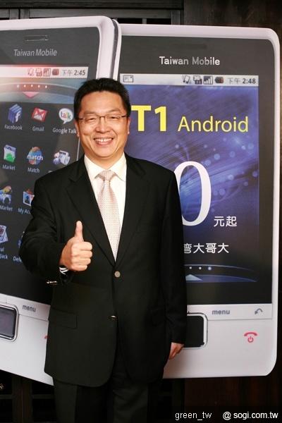 台灣大哥大今(24)日宣布,3月1日推出自有品牌T1 Android手機,是最易上手及價格表現最佳的Android手機,單機價8990元,也是市場上價格最優惠的Android手機。台灣大哥大今(24)日宣布,3月1日推出自有品牌T1 Android手機,是最易上手及價格表現最佳的Android手機,單機價8990元,也是市場上價格最優惠的Android手機。