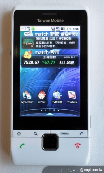 WM T11.073.2HVGA300TWM T1Android 1.6Google