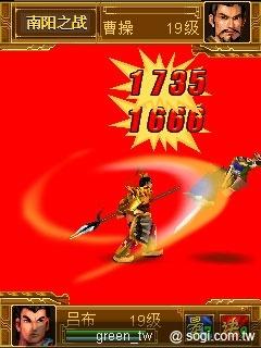 《3D三國爭霸》共計11場戰役,每個勢力使用其中9個戰役為主線,更包含呂布、曹操、劉備、張飛等11員武將