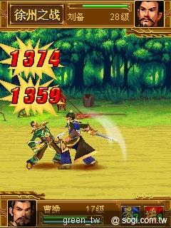 《3D三國爭霸》不僅圖像鮮明、畫面精緻,更具備即時戰鬥的威力讓玩家可以同步感受三國群雄之爭。