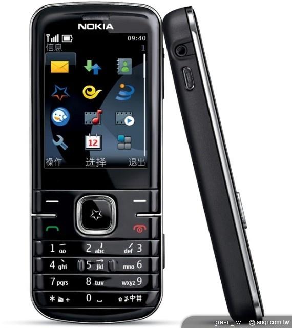 諾基亞推出首支S40平台內建Facebook的CDMA手機,介面簡單易操作,並支援亞太電信Qma服務與無線上網