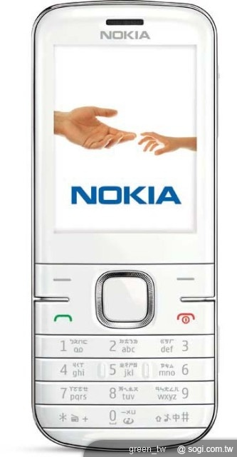 5月7日起在全省亞太電信門市發售。Nokia 3806 CDMA限量包,手機加載獨家大嘴巴熱門鈴聲桌布,還加贈記憶卡