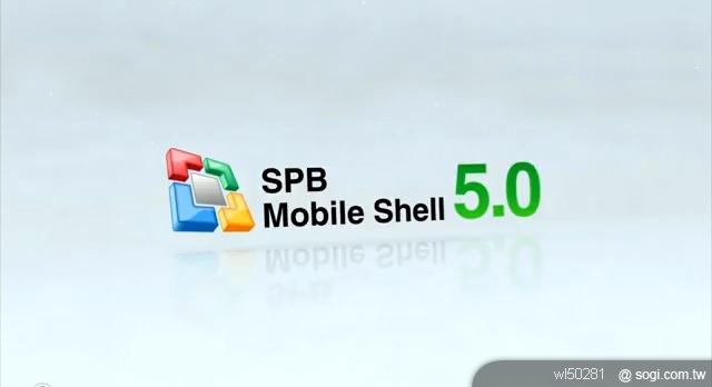 Spb shell 3d cracked download nokia n8  Effecttrains ga