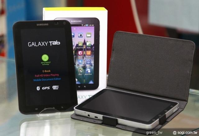 全虹歡慶週年 Samsung Galaxy Tab 無限機 P1000 專案價最低只要 4,990 元