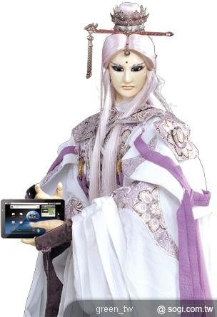ViewPad 7 霹靂限量版