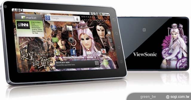 ViewPad 7 霹靂限量版包含了獨一無二、最值得收藏的經典套件