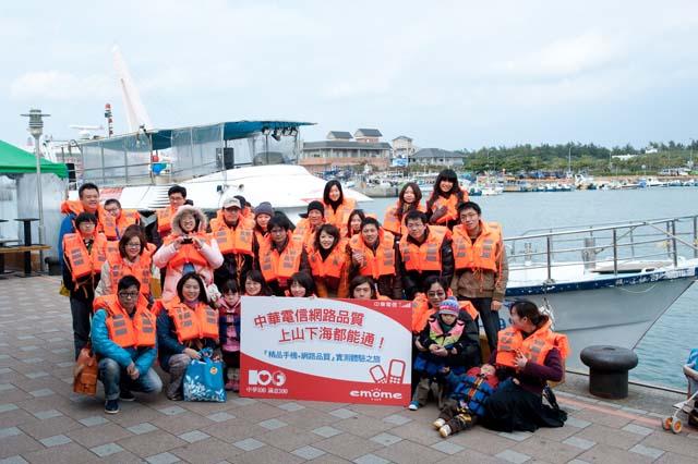 中華電信網路品質,上山下海都能通」實測體驗之旅活動大合照