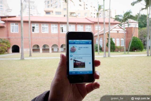 中華電信網路品質山上實測