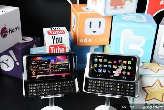 Nokia E7搭配全面升級的Ovi服務