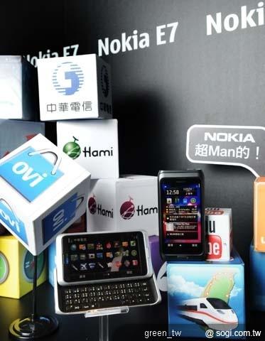 Nokia E7讓收發郵件、編輯檔案更加得心應手