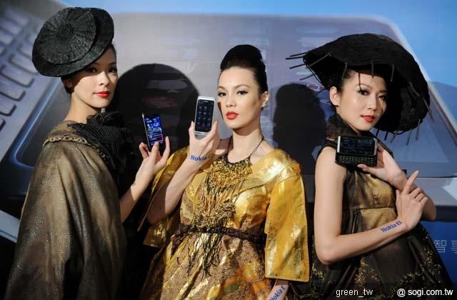 諾基亞與中華電信獨家合作 推出Nokia E7