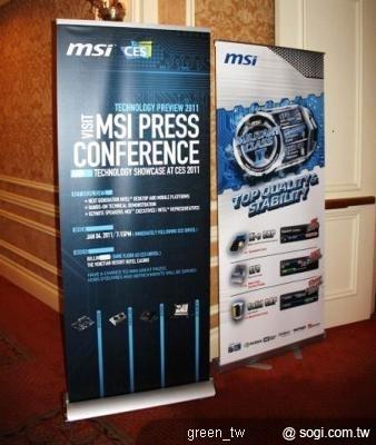 CES 2011 展出概念型產品「MSI 投影平板電腦 - STAGING」