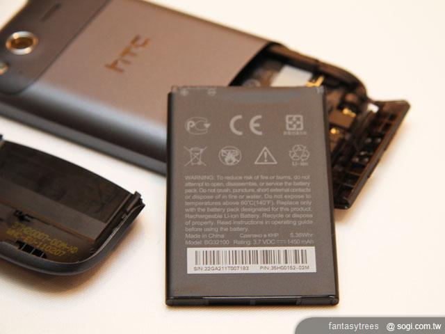 Desire S電池