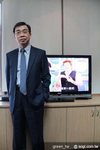 台灣優視媒體科技 台灣 HD 綜合台