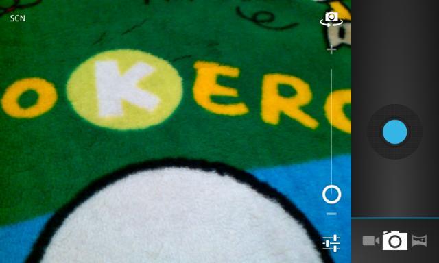 【分享】GSmart Rio R1 開箱試用實測心得分享文